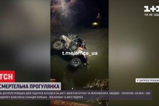 В Днепропетровской области погибли двое подростков во время катания на вездеходе
