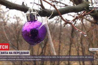 Вблизи Горловки украинские военные готовятся праздновать Рождество