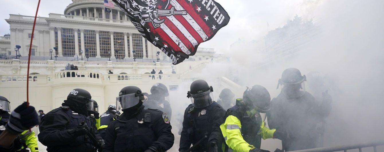 Поліція США знала про загрозу штурму Капітолія за три дні до заворушень - ЗМІ