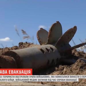 Вбивство медика на Донбасі: в МЗС говорять про воєнний злочин та обіцяють розповсюдити інформацію про інцидент