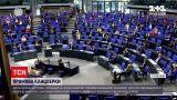 Новини світу: Ангела Меркель виступила з останньою на посаді канцлерки промовою в німецькому парламенті