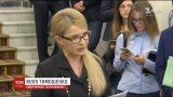Депутаты отреагировали на заявление Гонтаревой на увольнение