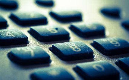 Казахстан избавится от общего телефонного кода с РФ