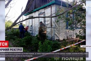 Новости Украины: в Житомирской области расстреляли бывшего лесника якобы из-за долгов