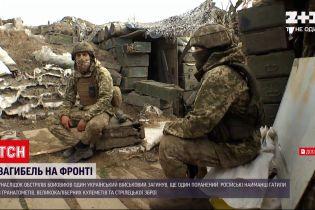 Новости с фронта: на Донбассе во время вражеского обстрела погиб украинский военный