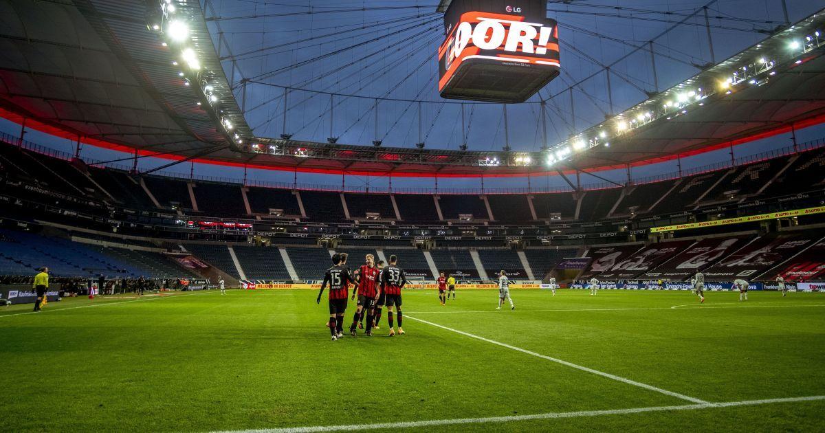 Бундеслига онлайн: результаты матчей 15-го тура Чемпионата Германии по футболу