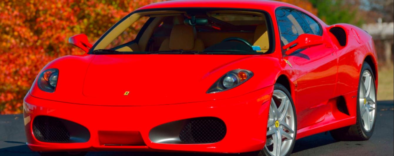 Ferrari Дональда Трампа за 270 тысяч долларов выставили на продажу