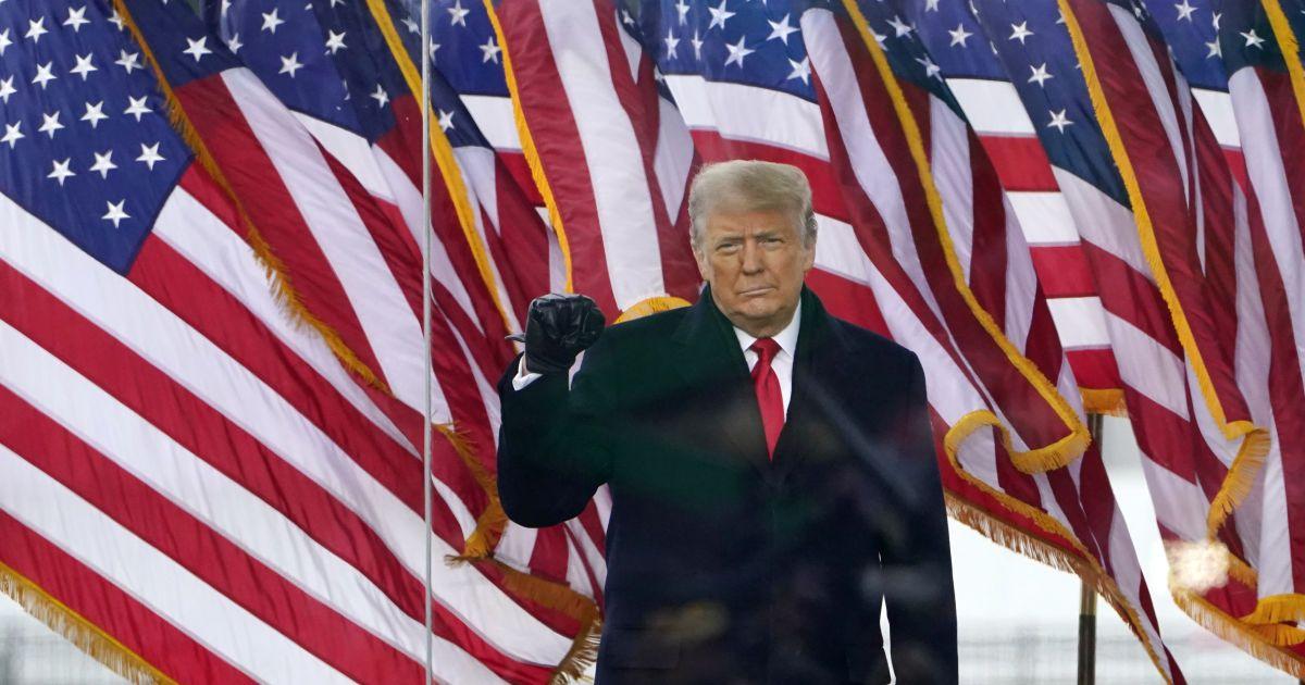 Інавгурація Байдена: що готує на цей день Трамп