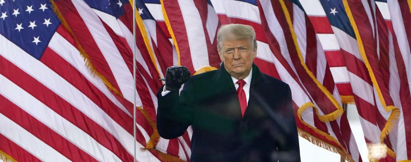 """""""Мрійники, які здатні на ризик"""": прихильники Трампа планують інститут для увічнення його ідей"""