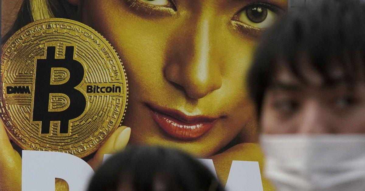 Bitcoin установил очередной исторический максимум, достигнув 38 тысяч долларов