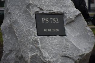 Родные не сдерживали эмоций: в Киеве почтили память погибших пассажиров самолета МАУ, сбитого над Ираном