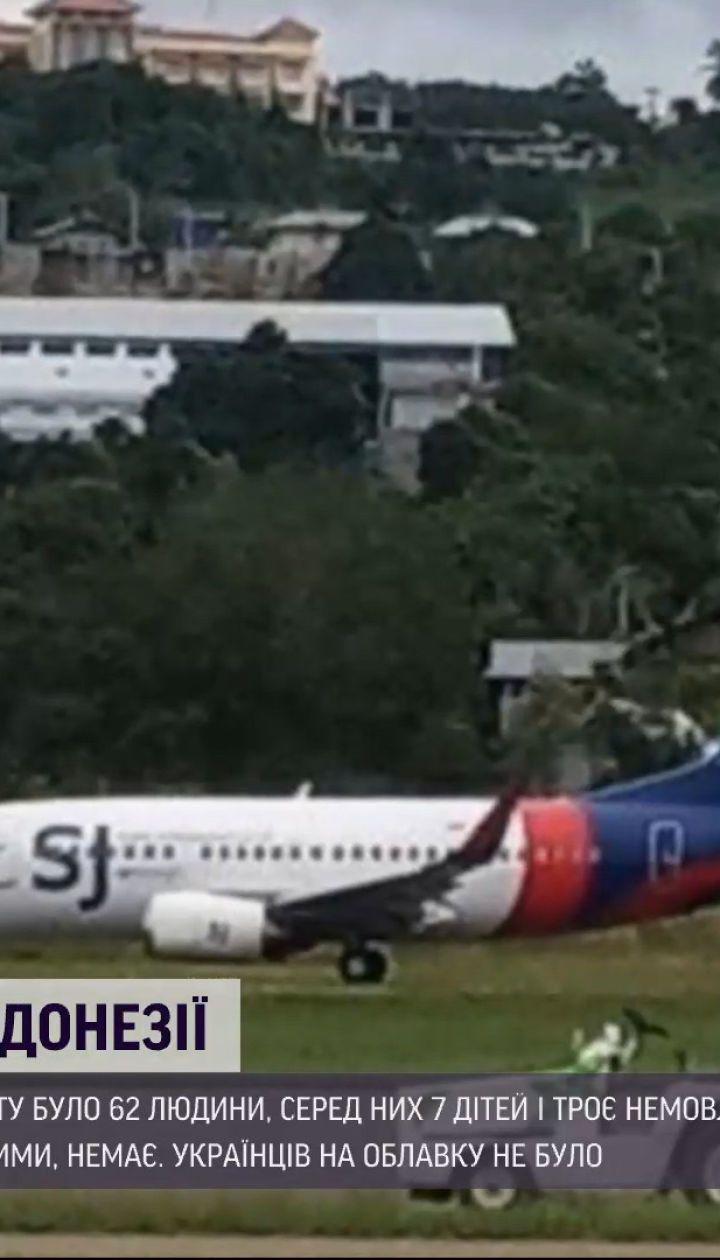 Un avión de pasajeros con 62 pasajeros a bordo se estrelló en Indonesia