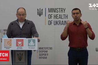Степанов закликає робити тест на COVID-19 за найменших симптомів ГРВІ