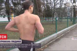 Випробування холодом: чому вінницький держслужбовець взимку ходить вулицями в одній футболці