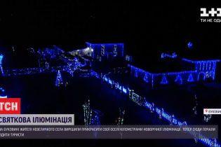 Иллюминация в селе: в Черновицкой области люди украсили свои дома километрами гирлянд