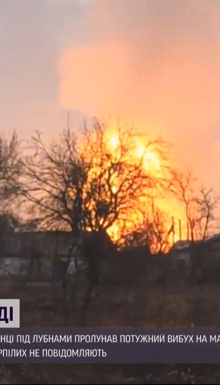В Полтавской области произошел взрыв газовой магистрали
