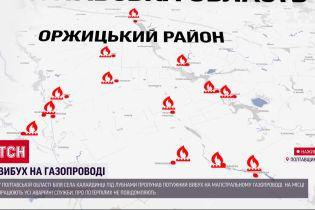 Через масштабный взрыв в Полтавской области без газа остались 15 сел