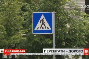 Штрафы для пешеходов: за что могут наказать на улице