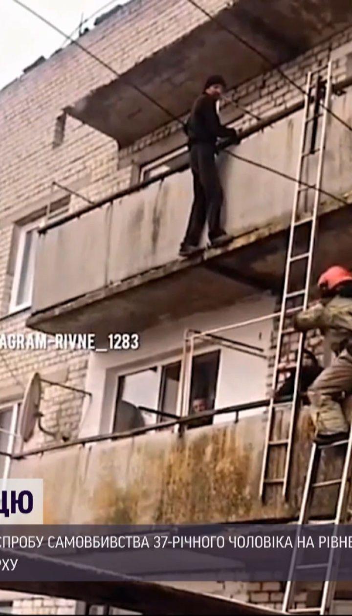 Полиция Ровенской области силой спасла мужчину, который хотел совершить самоубийство