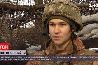 Колишній школяр з прифронтової Мар'їнки став офіцером, який тепер тримає позиції