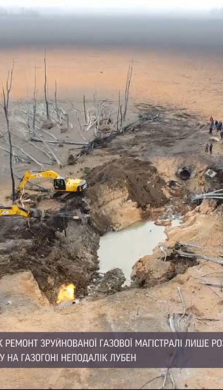 В Полтавской области продолжается ликвидация последствий масштабного взрыва на газопроводе