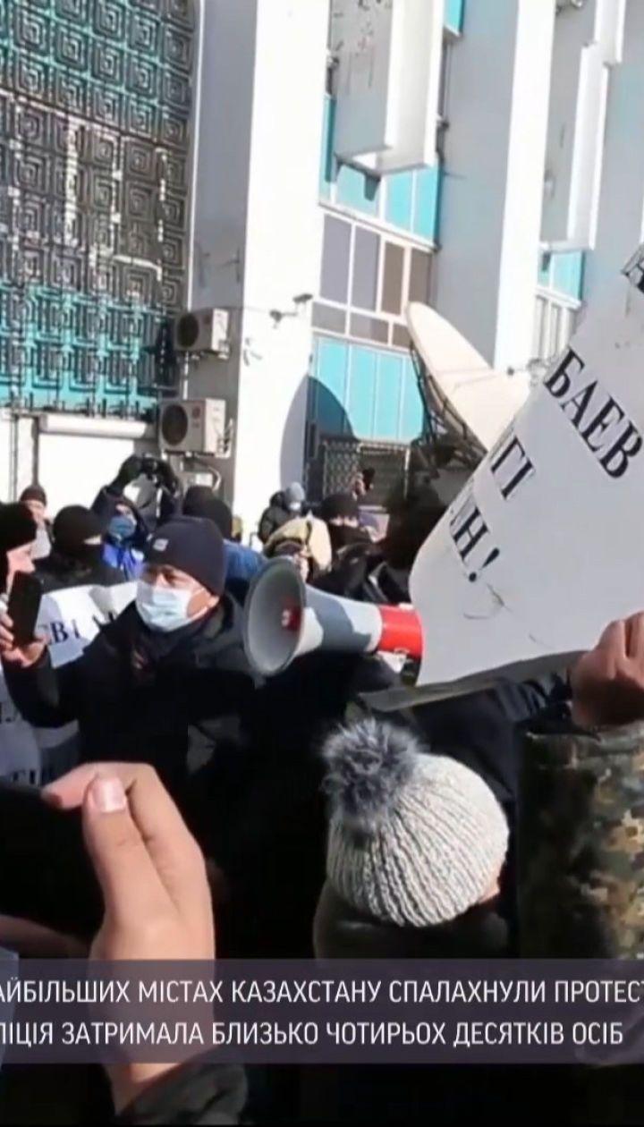 У Казахстані на тлі парламентських виборів спалахнули протести