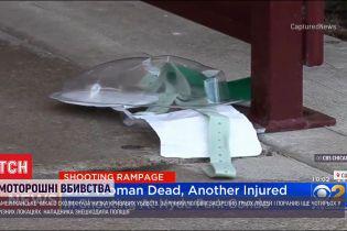 У Чикаго чоловік здійснив серію вбивств - один за одним застрелив трьох людей