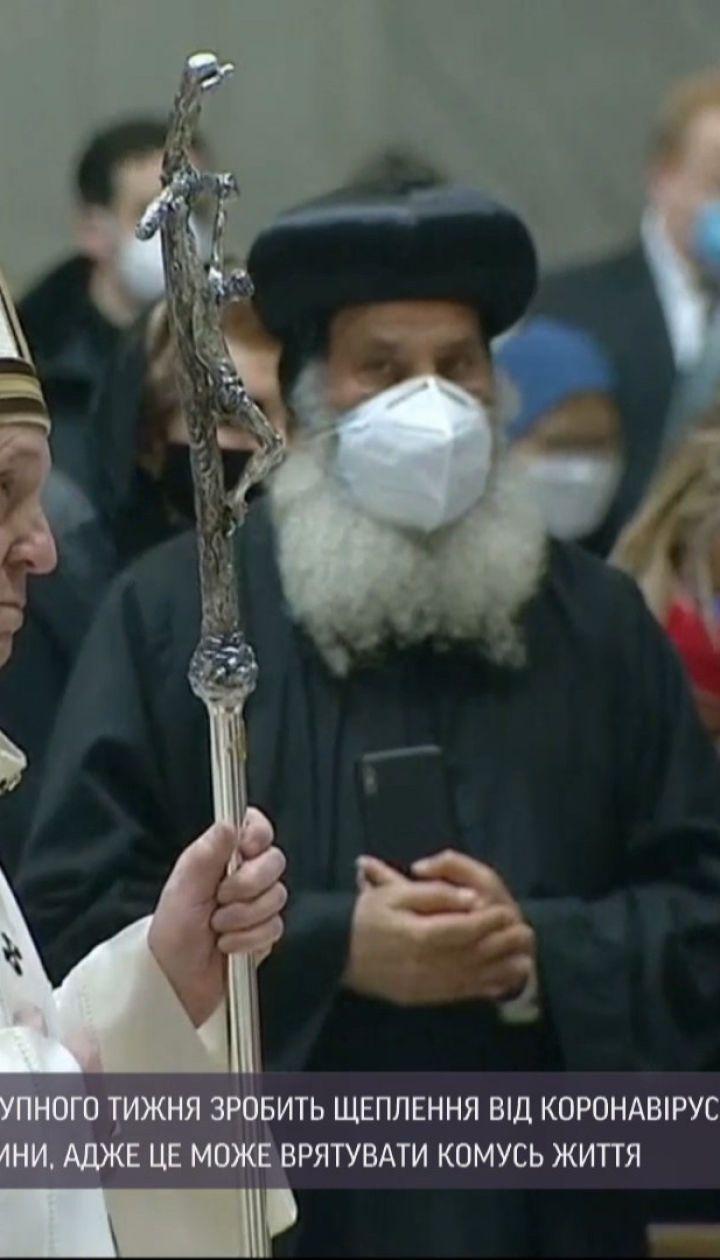 Вакцинація Папи Римського: наступного тижня Понтифіку зроблять щеплення від коронавірусу