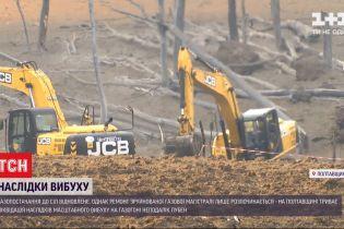 Взрыв вблизи Лубен: транзит газа не пострадал, газоснабжение в села восстановили