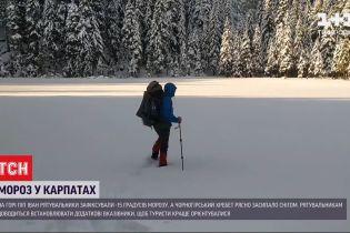 У Карпати вже прийшли серйозні морози і рясний сніг