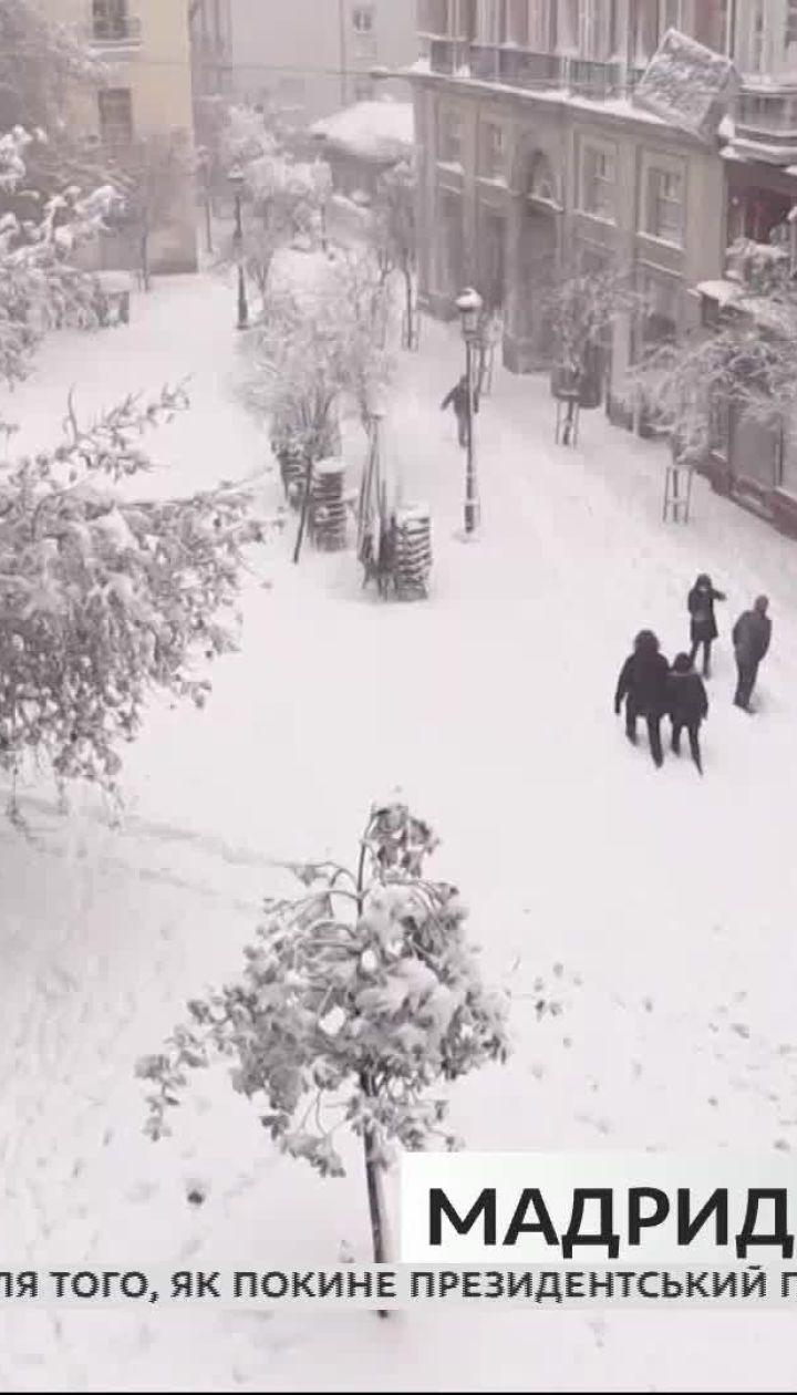 Мадрид паралізовано: іспанська столиця потерпає від найсильніших за останні 50 років снігопадів