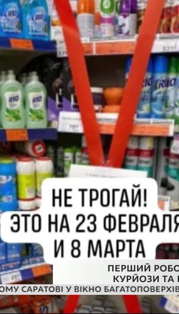 Як в Україні дотримуються правил локдауну і які курйози сталися