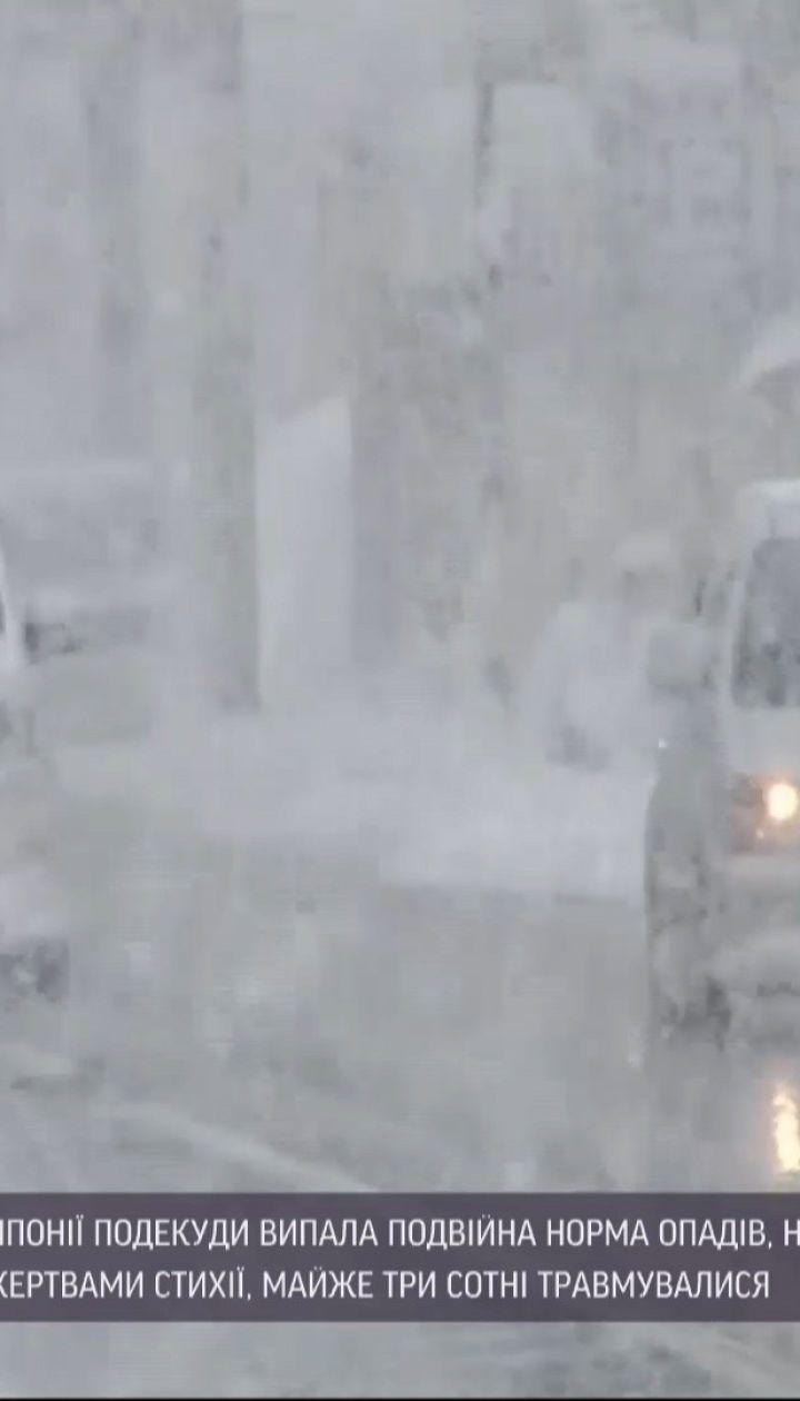 Жертви заметілей: у Японії через снігопади загинули 8 людей, майже 3 сотні постраждали