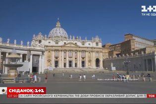 Интересные факты о самом крохотном государстве – Ватикане
