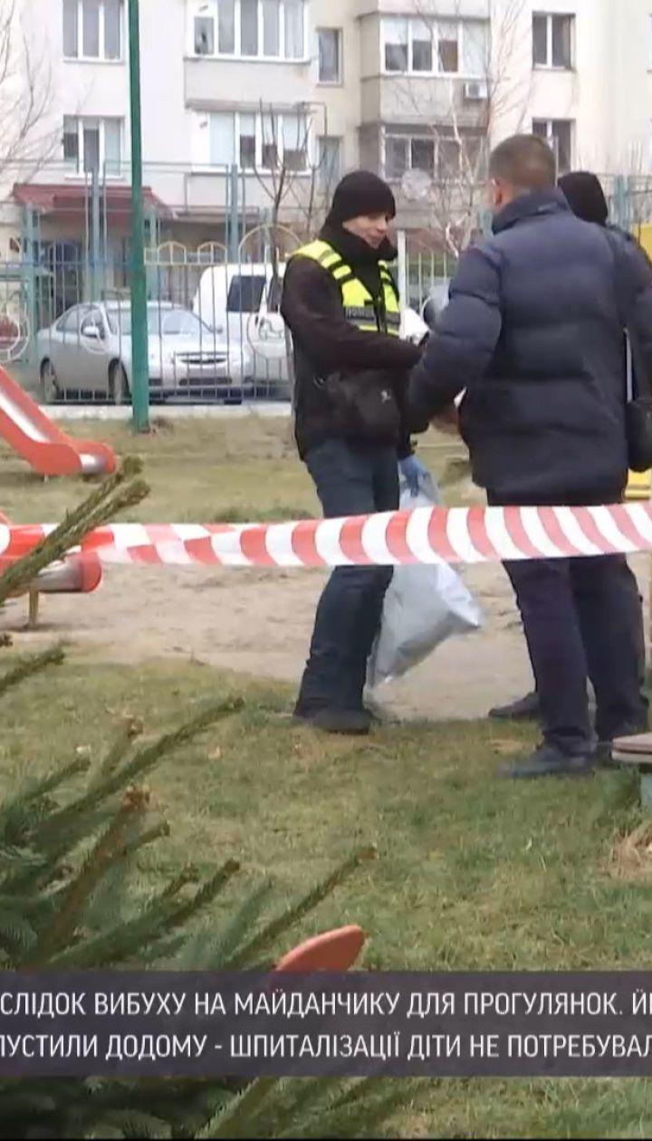 В Виннице произошел взрыв в детском саду - трое детей получили ожоги