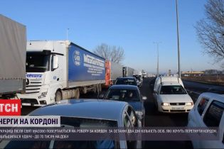 Черги на кордоні: українці після свят почали масово повертатися на роботу закордон