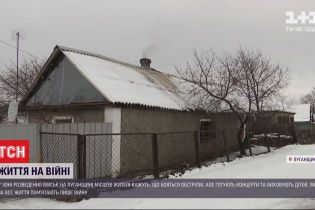 Рядом с войной: как живут люди у оккупированного Первомайска