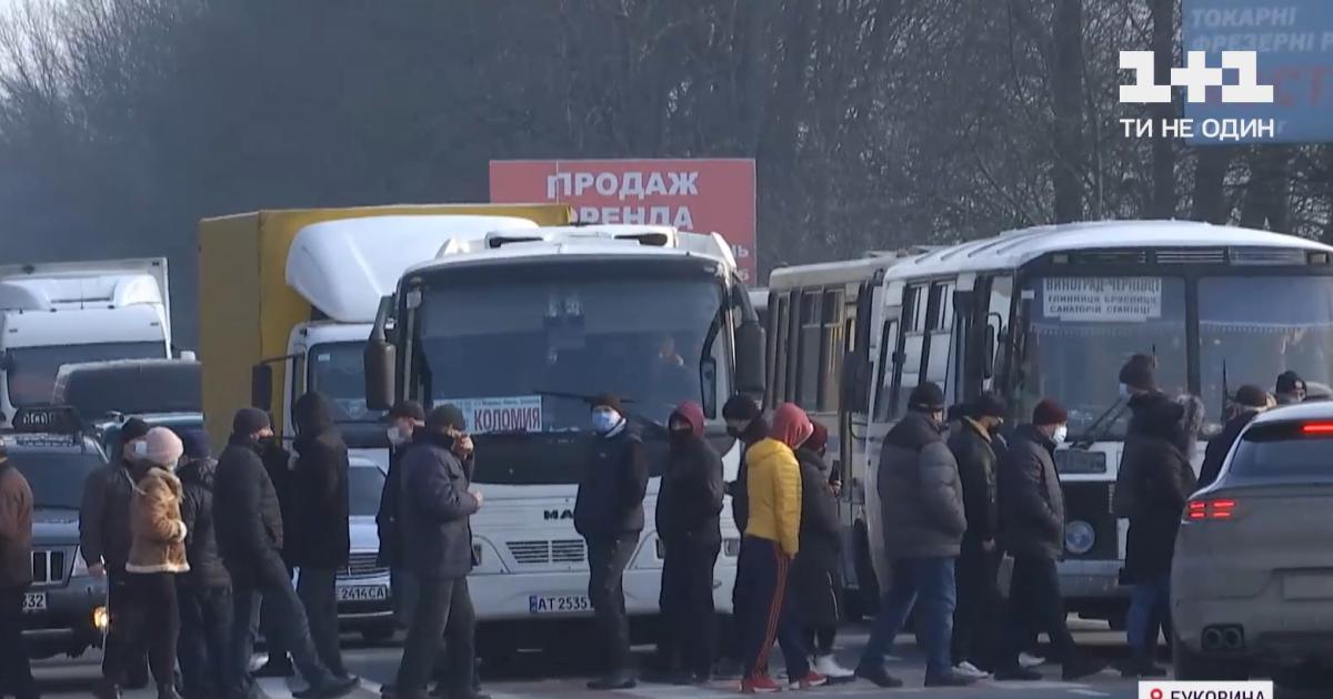"""""""Тарифні"""" протести: де сьогодні в Україні збиралися проти підвищення ціни на газ"""