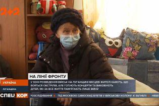 Как живут люди в обстрелянном войной селе Катериновка