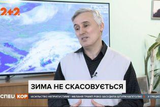 В Україні очікується сніг та значне зниження температури