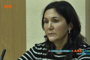 5 років тяганини: суд над жінкою, що насправді була потерпілою