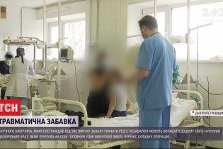 Травматична іграшка: чим закінчилися для двох хлопчиків з Дніпропетровській області ігри з гранатою