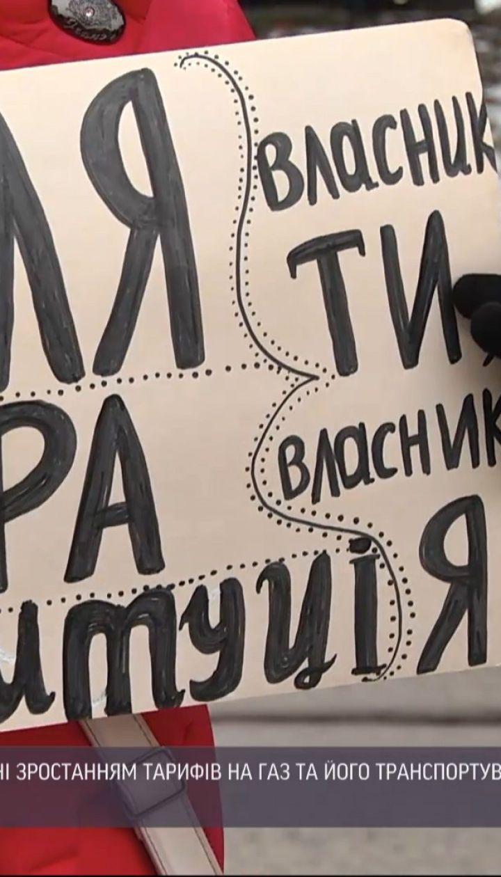 В Украине продолжаются тарифные протесты - люди возмущены ростом цен на газ