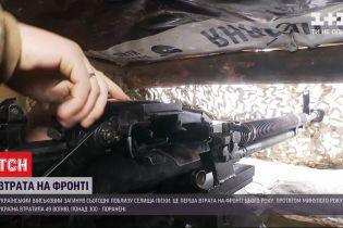 В результате обстрела вблизи Песков погиб украинский военный