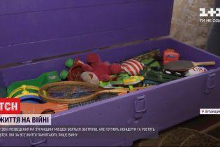Игрушки в ящиках из-под снарядов: какое детство запомнит детвора из Луганской области