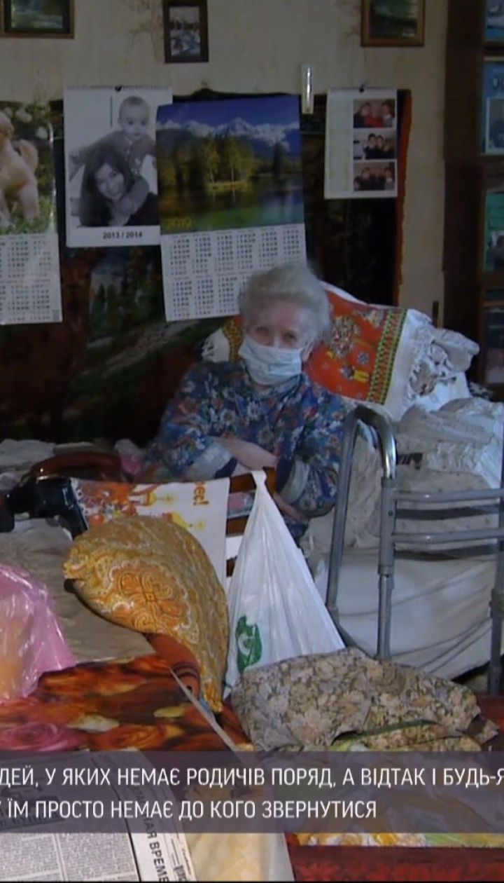 Самотній локдаун: як літнім людям пережити ще один карантин