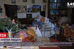 Одинокий локдаун: как пожилым людям пережить еще один карантин