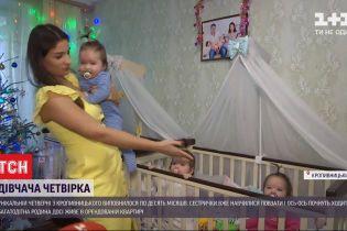 Близнецы с Кропивницкого: как родители четырех девочек справляются со своими обязанностями