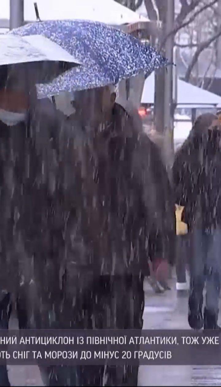 Морозный прогноз: синоптики предупреждают о похолодании на выходные