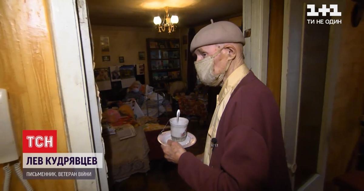 Замкнені та ізольовані у власних квартирах: як літні люди в Україні переживають карантин на самоті
